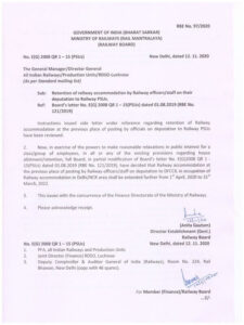 rbe-no-97-2020-retention-of-railway-accommodation-by-railway-officers-staff-on-their-deputation-to-railway-psus