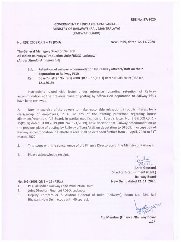 RBE No. 97/2020: Retention of railway accommodation by Railway officers/staff on their deputation to Railway PSUs