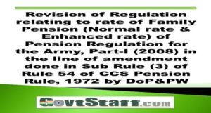 revision-of-regulation-relating-to-rate-of-family-pension-for-army