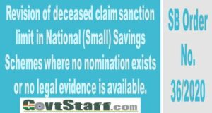 sb-order-no-36-2020-revision-of-deceased-claim-sanction-limit-in-national-small-savings-schemes