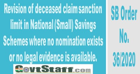 SB Order No. 36/2020: Revision of deceased claim sanction limit in National (Small) Savings Schemes