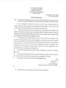 special-cash-package-equivalent-in-lieu-of-ltc-fare-date-of-settlement-of-advance-taken-and-name-on-invoice