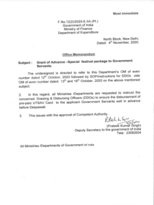 special-festival-package-ddos-to-ensure-the-disbursement-of-pre-paid-utsav-card-well-in-advance-before-deepawali