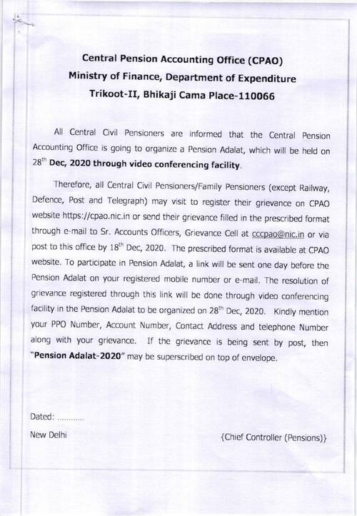 Holding of Pension Adalat on 28th Dec, 2020 through Video Conferencing – CPAO Notice