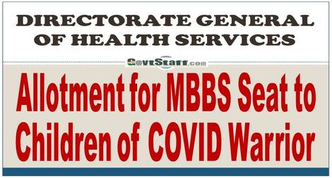 Allotment for MBBS Seat to Children of COVID Warrior, Format of Application, Format of Certificate and Directorate & Office details