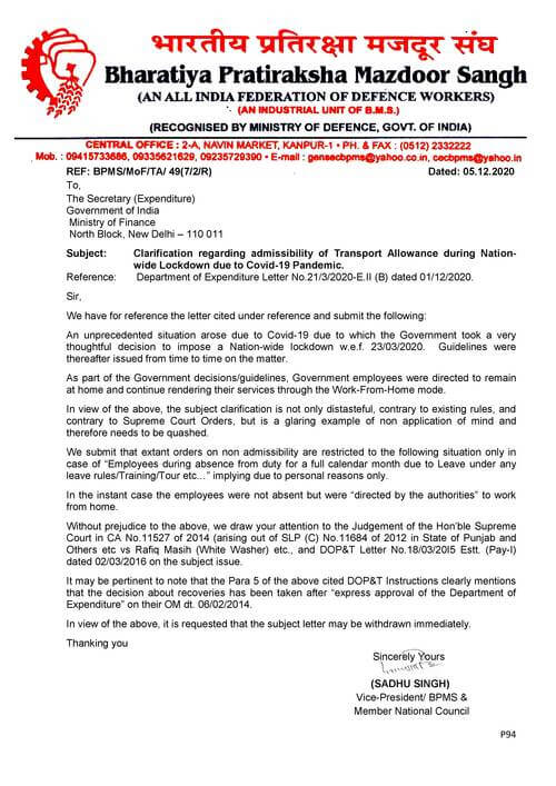 Clarification regarding admissibility of transport allowance during nationwide lockdown due to covid-19 pandemic – BPMS request to withdraw