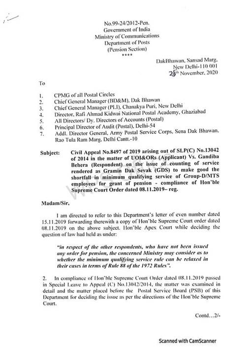 Counting of Service rendered as Gramin Dak Sevak (GDS) in minimum qualifying service of Group-D/MTS employees for grant of pension – Compliance of Hon'ble Supreme Court Order dated 08.11.2019