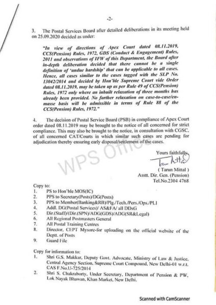 counting-of-service-rendered-as-gramin-dak-sevak-gds-in-minimum-qualifying-service-of-group-d-mts-employees-for-grant-of-pension-02