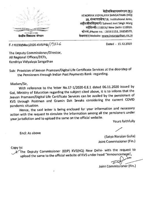 Dizital Life Certificate / Jeevan Pramaan at doorstep of the pensioners through IPPB
