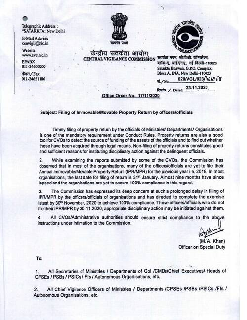 Filing of Immovable/Movable Property Return by ITS Group 'A' and TES Group 'B' Officers: CVC Office Order Nov, 2020
