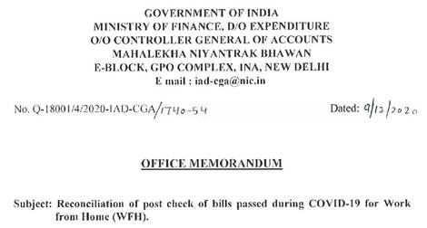 Furnish statement and certificate on reconciliation of post check of bills passed during Work from Home (WFH) – CGA OM dated 9/12/2020