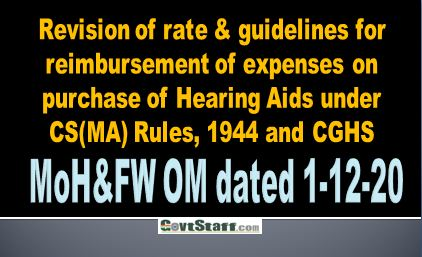 Hearing Aids : Revision of rate & guidelines for reimbursement of expenses – MoHFW OM dated 1-12-2020