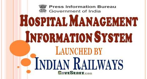 Hospital Management Information System – Launched by Indian Railways | PIB News dated 11-12-2020