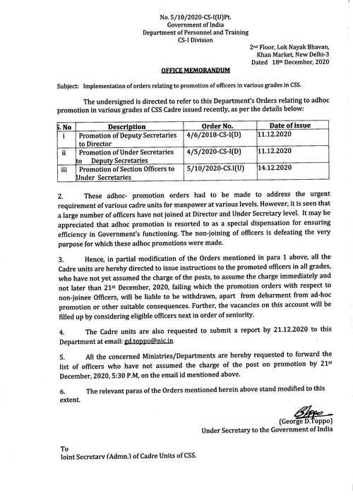 Implementation of orders relating to promotion of officers in various grades in CSS