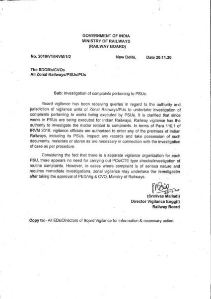 investigation-of-complaints-pertaining-to-psus
