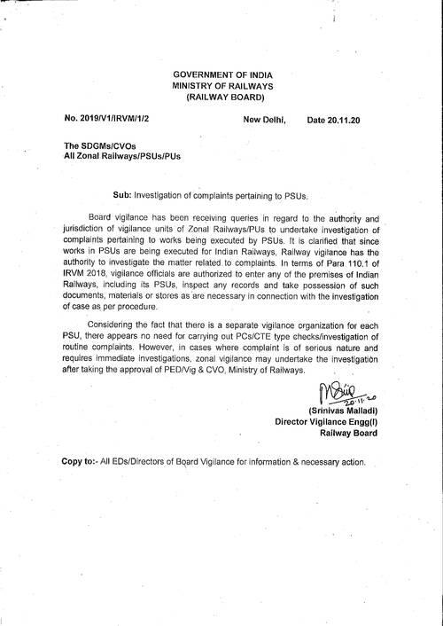 Investigation of complaints pertaining to PSUs – Clarification on authority and jurisdiction of vigilance units of Zonal Railways/PUs