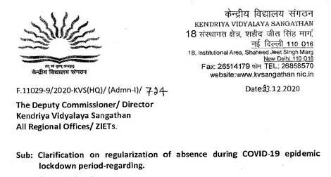 Kendriya Vidyalaya: Clarification on regularization of absence during COVID-19 epidemic lockdown period