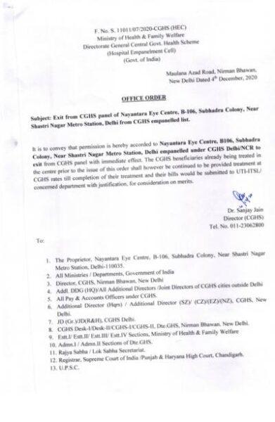 nayantara-eye-centre-out-from-cghs-delhi-empanelled-list