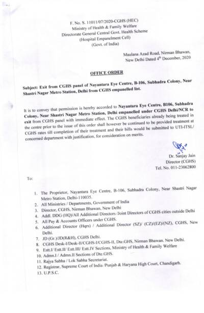 Nayantara Eye Centre – Out from CGHS Delhi empanelled List – CGHS Order dated 04-12-2020