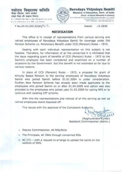 nvs notification on old pension scheme