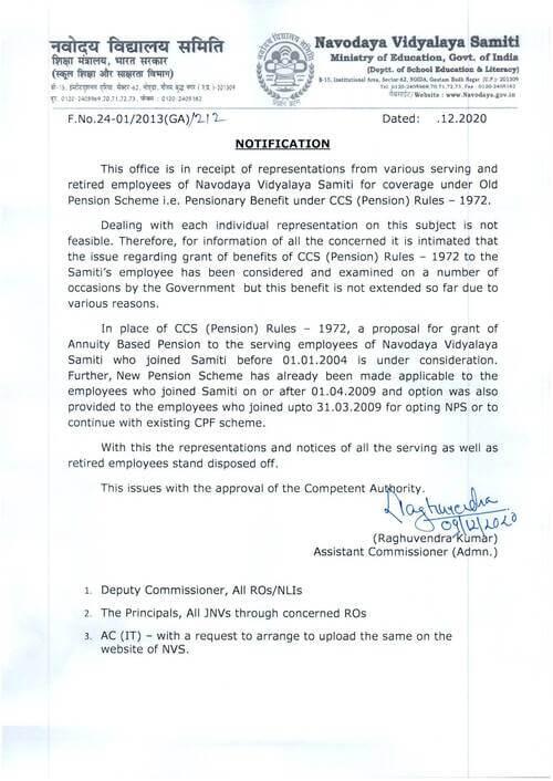 Pensionary Benefit under CCS (Pension) Rules — 1972   Navoday Vidyalaya Samiti Notification