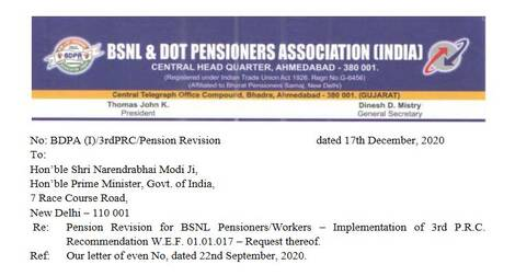 Pension Revision for BSNL Pensioners – Implementation of 3rd P.R.C. recommendation w.e.f. 01.01.17 reg