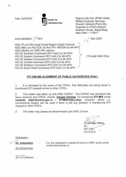 rti-online-alignment-of-public-authorities-pas-mes