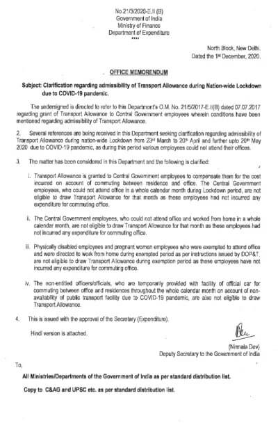 Transport Allowance not admissible if the Government Servants not attended office in a whole calendar month during Nationa-wide Lockdown – Finmin Clarification