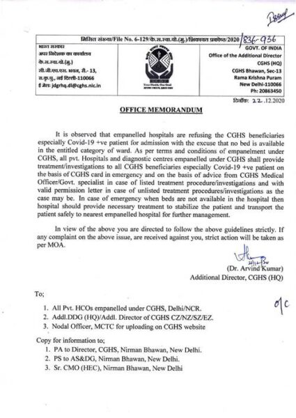 treatment-of-cghs-beneficiaries-especially-covid-19-ve-patient-in-empanelled-hospitals