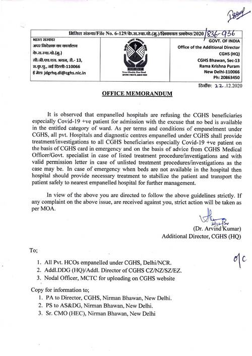 Treatment of CGHS beneficiaries especially Covid-19 +ve patient in empanelled Hospitals regarding – CGHS Guidelines