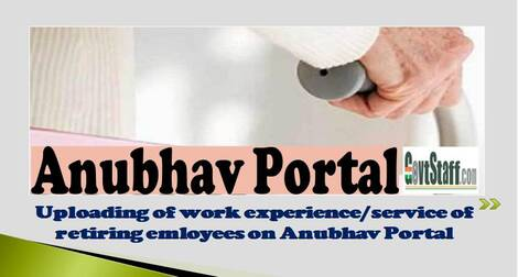 Uploading of work experience/service of retiring employees on Anubhav Portal: Railway Board Order dated 07-12-2020