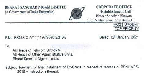 BSNL: Payment of final instalment of Ex-Gratia in respect of retirees of BSNL VRS-2019 instructions thereof