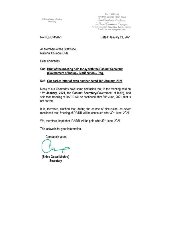 Cabinet Secretary never mentioned that, freezing of DA/DR will be continued after 30th June, 2021 – Clarification by NC JCM