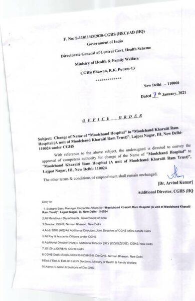 cghs-delhi-change-of-name-of-moolchand-hospital-to-moolchand-kharaiti-ram-hospital