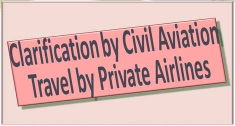 Clarification – Permission to travel by private airlines on the sectors where Air India does not operate its flight – OM dated 10.07.2017