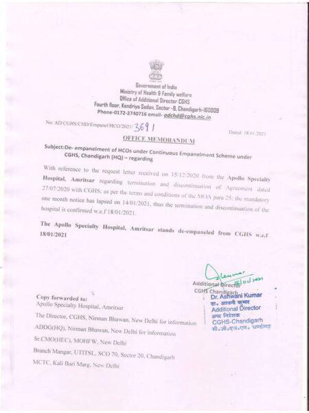 de-empanelment-of-apollo-specialty-hospital-amritsar-from-cghs-w-e-f-18-01-2021