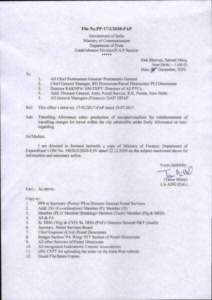 department-of-posts-production-of-receipts-vouchers-for-reimbursement-of-travelling-charges-for-travel-within-the-city