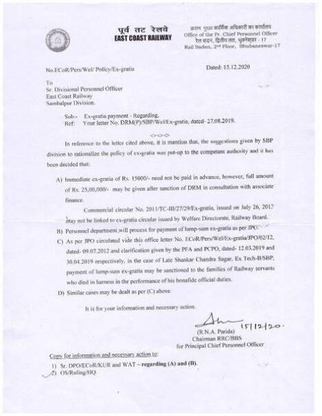ex-gratia-payment-regarding-east-coast-railway-order-dt-15122020