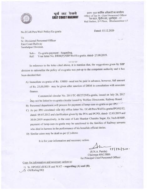 Payment of full amount of 25,00,000/- as Ex-gratia payment after sanction of DRM in consultation with associate finance: East Coast Railway