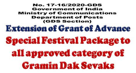 Extension of Grant of Advance- Special Festival Package to all approved category of Gramin Dak Sevaks
