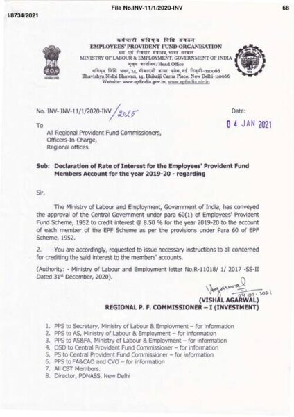 interest-at-8-5-for-the-employees-provident-fund-members-account-for-the-year-2019-20
