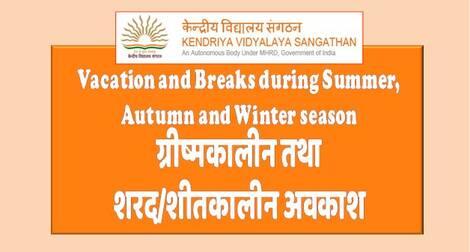 KVS: Vacation and Breaks during Summer, Autumn and Winter season ग्रीष्मकालीन तथा शरद/शीतकालीन अवकाश