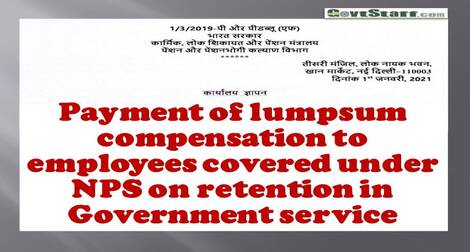 NPS: Payment of lumpsum compensation to employees covered under NPS on retention in Government service: DoP&PW O.M dated 01-01-2021