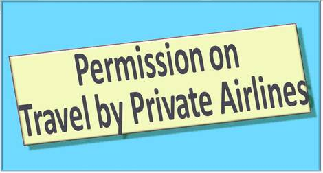 Permission to travel by private airlines on the sectors where Air India does not operate its flight – O.M. dated 05.06.2017