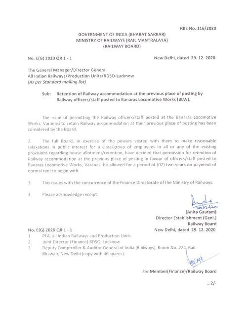 RBE No. 116/2020: Retention of Railway accommodation at the previous place of posting by Railway officers/staff posted to Banaras Locomotive Works (BLW)