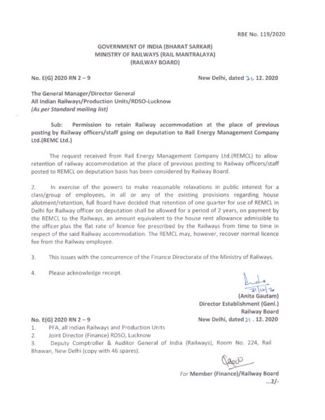 rbe-no-119-2020-permission-to-retain-railway-accommodation-at-the-place-of-previous-posting-by-railway-officers-staff-going-on-deputation