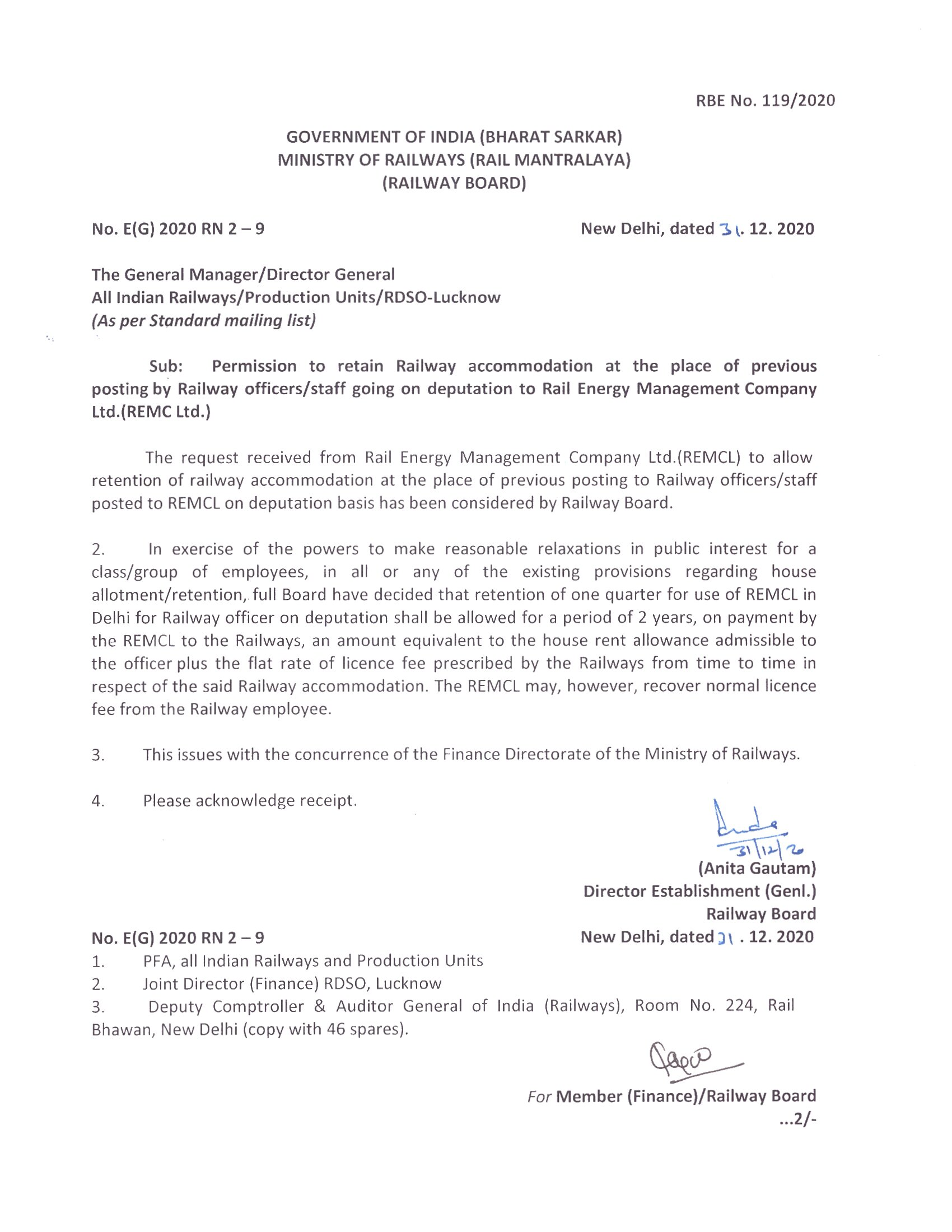 RBE No. 119/2020: Permission to retain Railway accommodation at the place of previous posting by Railway officers/staff going on deputation to Rail Energy Management Company Ltd.(REMC Ltd.)