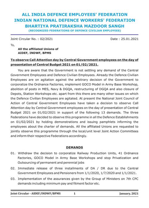 Release three installment of DA/DR, settlement of 7th CPC Anomaly, withdraw FR 56(j), withdraw NPS etc.: Joint Circular by AIDEF, INDWF & BPMS to observe Call Attention Day on 01/02/2021