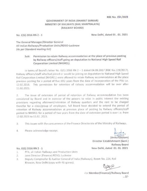 RBE No. 121/2021: Retention of Railway accommodation at the place of previous posting by Railway officers/staff going on deputation to NHSRCL