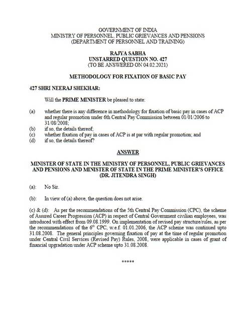 6th CPC : Methodology for Fixation of Basic Pay in cases of ACP and regular promotion between 01/01/2006 to 31/08/2008 – Rajya Sabha Q and A